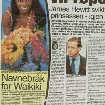 waikiki-entertainment-hula-polynesian-DagbladetNavn_99 (2)